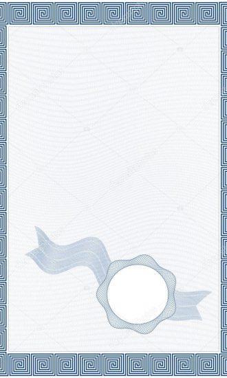 sertifika 1